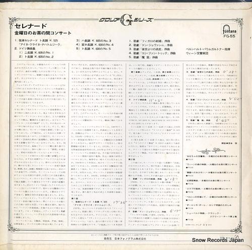 PAUMGARTNER, BERNHARD serenade / home concert on friday FG-55 - back cover