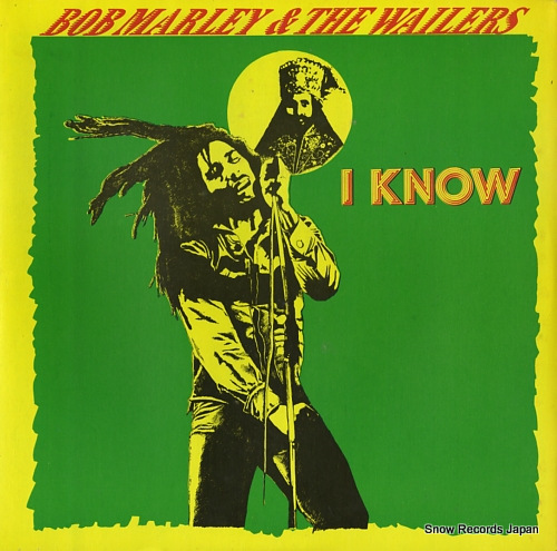 ボブ・マーリィ&ザ・ウェイラーズ i know TG-457