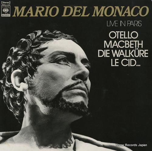 マリオ・デル・モナコ ライブ・イン・パリ'73 SOCL1154