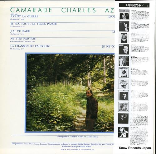 AZNAVOUR, CHARLES camarade GP-553 - back cover