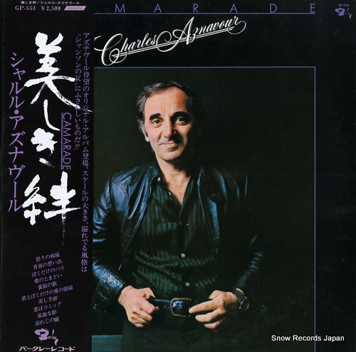 AZNAVOUR, CHARLES camarade GP-553 - front cover