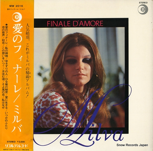 MILVA finale d'amore MW2016 - front cover