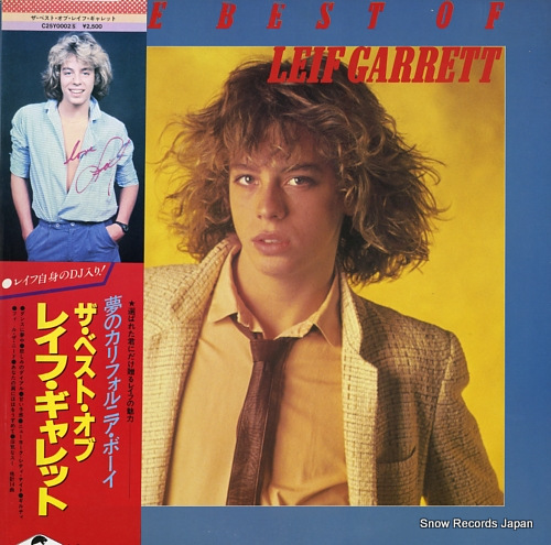 GARRETT, LEIF the best of leif garrett C25Y0002 - front cover