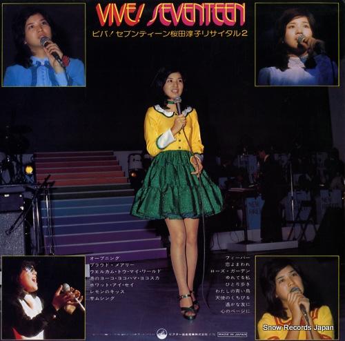 SAKURADA, JUNKO viva! seventeen / recital CD4B-5105 - back cover