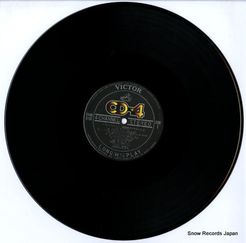 SAKURADA, JUNKO viva! seventeen / recital CD4B-5105 - disc