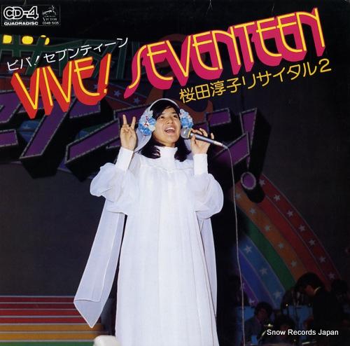 SAKURADA, JUNKO viva! seventeen / recital CD4B-5105 - front cover