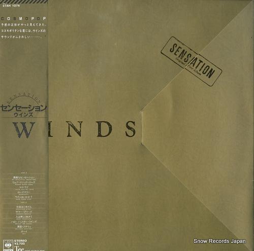 WINDS sensation 27AH1074 - front cover