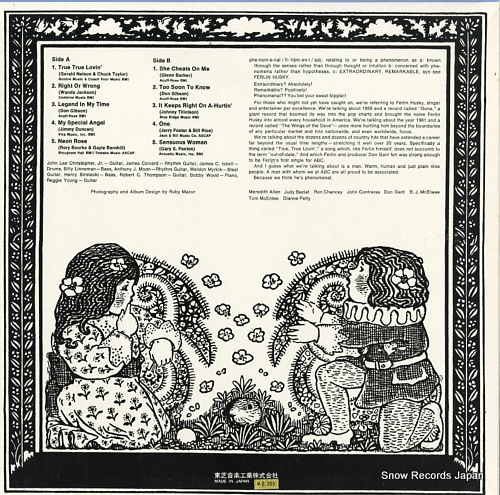 HUSKY, FERLIN true true lovin' IPP-80763 - back cover