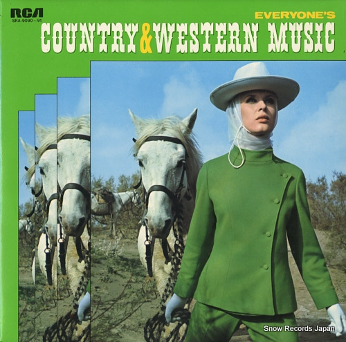 V/A everyone's country & western music SRA-9090-91 - front cover