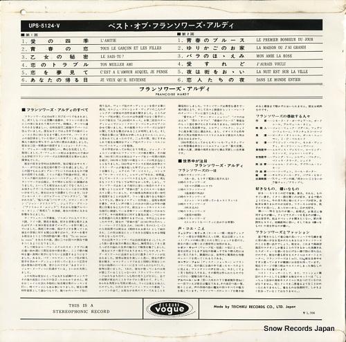 フランソワーズ・アルディ ベスト・オブ・フランソワーズ・アルディ UPS-5124-V