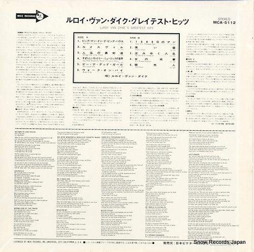 DYKE, LEROY VAN greatest hits MCA-5112 - back cover