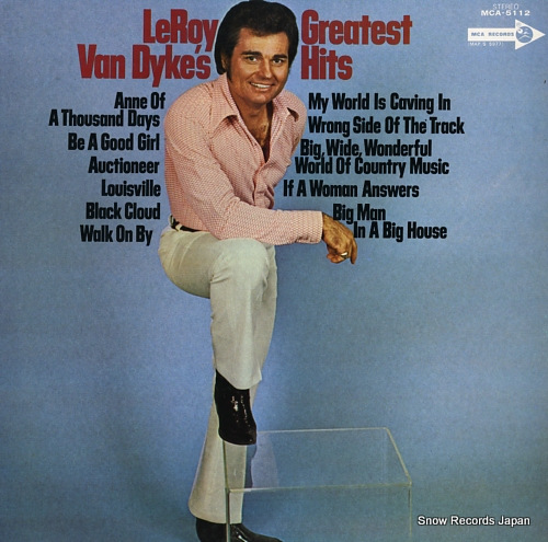 DYKE, LEROY VAN greatest hits MCA-5112 - front cover