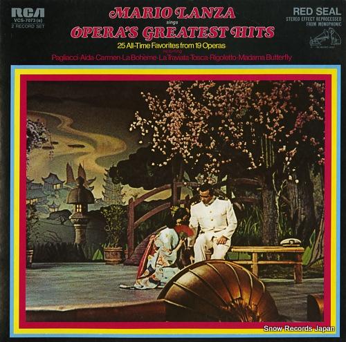 マリオ・ランツァ opera's greatest hits VCS-7073(E)(2)