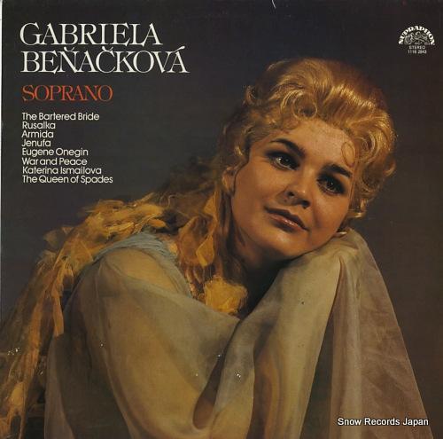 ガブリエラ・ベニャチコヴァー soprano 11162843