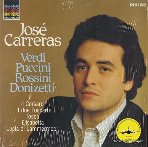 ホセ・カレーラス verdi, puccini, rossini & donizetti 6527193