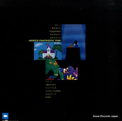 IRUKA noel's fantastic trip GWX-143 - back cover
