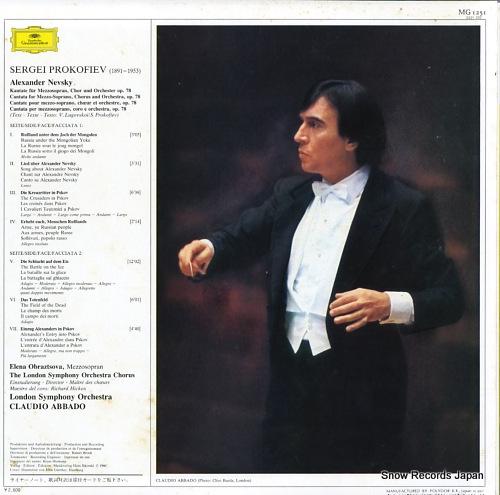 ABBADO, CLAUDIO prokofiev; alexander nevsky MG1251 - back cover