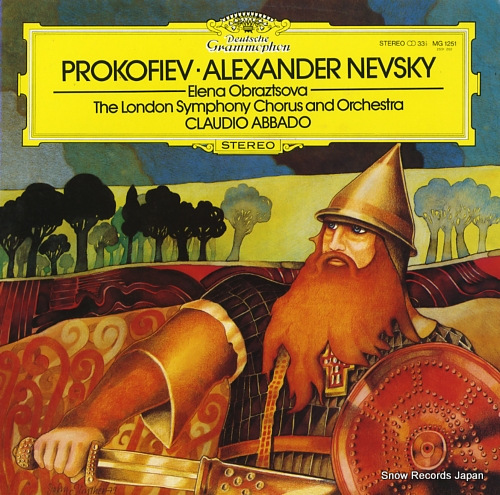 ABBADO, CLAUDIO prokofiev; alexander nevsky MG1251 - front cover