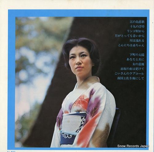OTSUKI, MIYAKO natsukashi no hit o utau vol.4 SKK747 - back cover