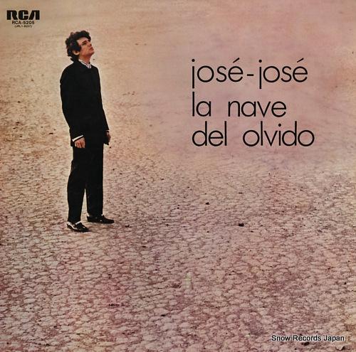 ホセ・ホセ メキシコの貴公子 RCA-5205