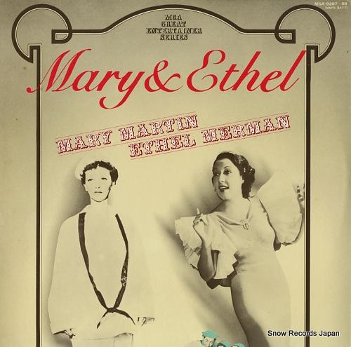 メアリー・マーティン/エセル・マーマン メリー&エセル MCA-9287-88