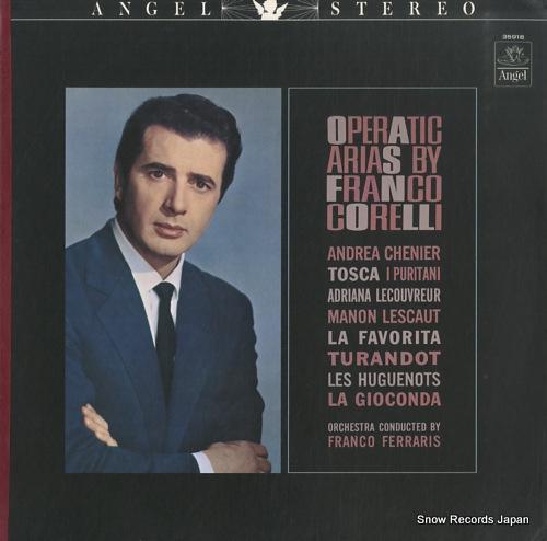 フランコ・コレルリ operatic arias S.35918