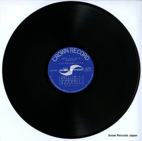 V/A crown hit parade LW-5029 - disc