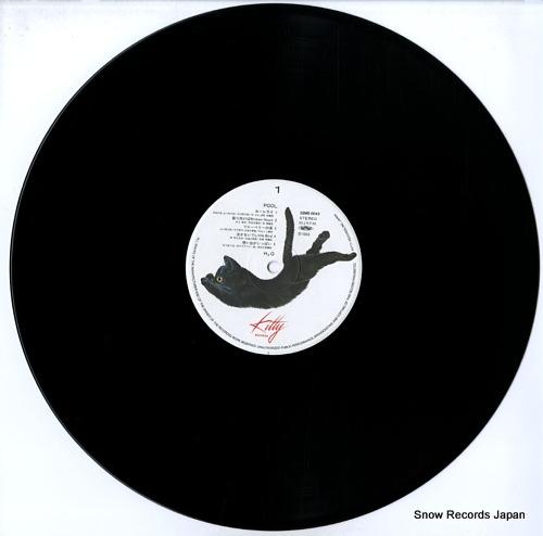 H2O pool 28MS0043 - disc