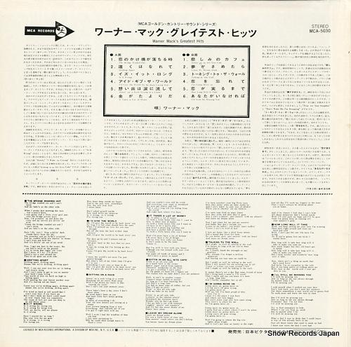 MACK, WARNER greatest hits MCA-5030 - back cover