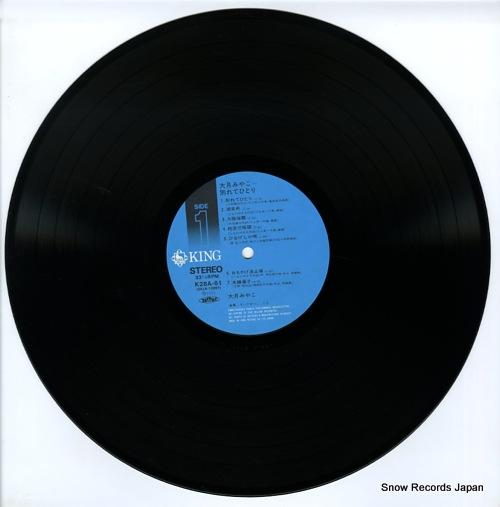 OTSUKI, MIYAKO wakarete hitori K28A-61 - disc