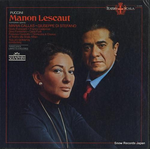 マリア・カラス&ジュゼッペ・ディ・ステファノ - puccini; manon ...