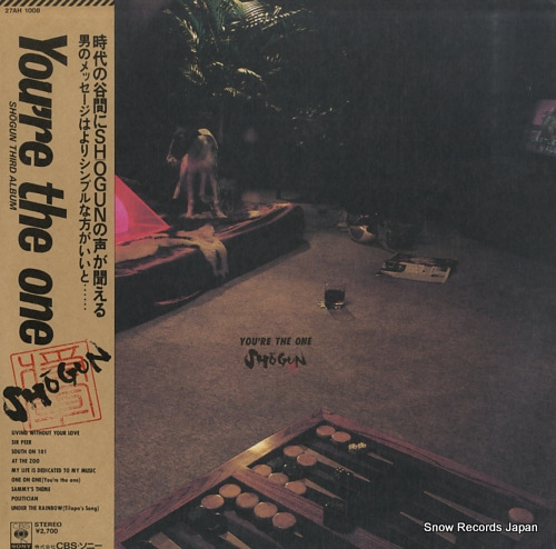SHOGUN you're the one 27AH1008 - front cover