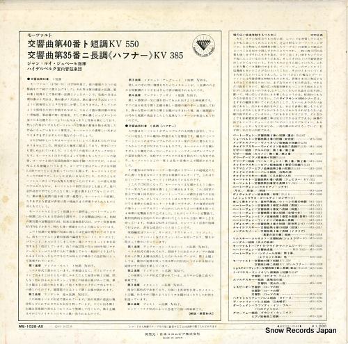 JOUBERT, JEAN-LOUIS mozart; symphony no.40, no.35