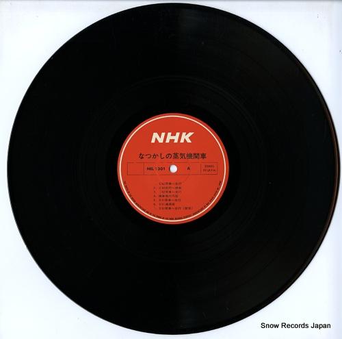 SAKAI, FRANKIE natsukashi no joki kikansha NEL1301-2 - disc