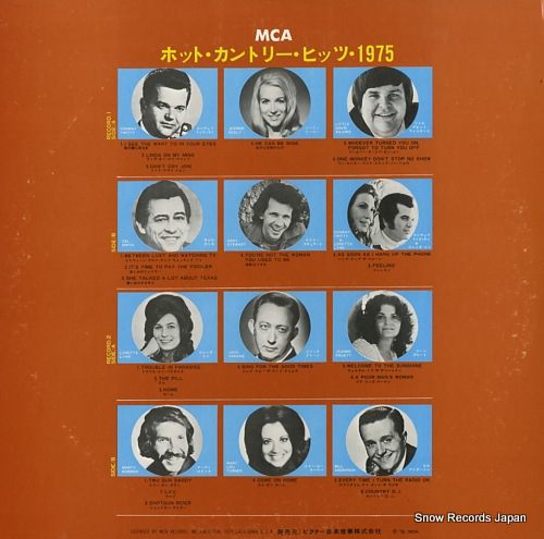 V/A mca hot country haits 1975 MCA9276-77 - back cover