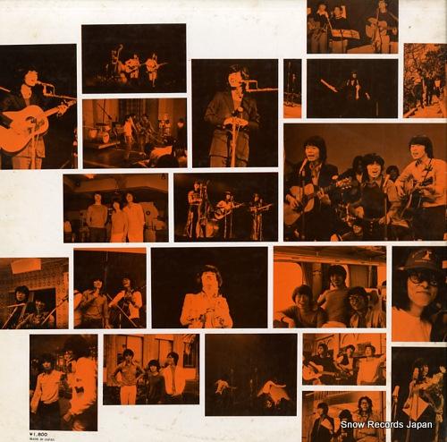 MONSIEUR, THE second album SKD(S)1012 - back cover