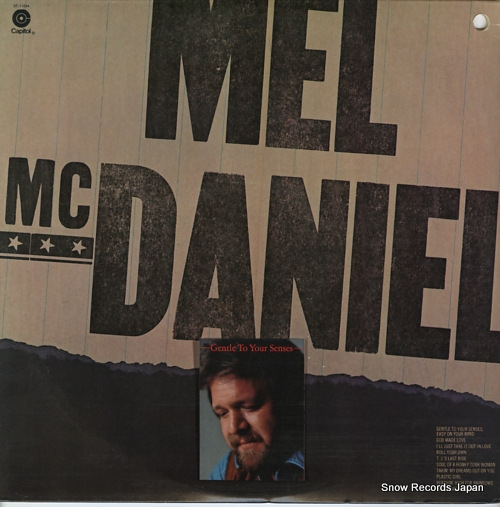 MCDANIEL, MEL gentle to your senses ST-11694 - front cover