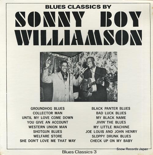 サニー・ボーイ・ウィリアムソン blues classics by BC3