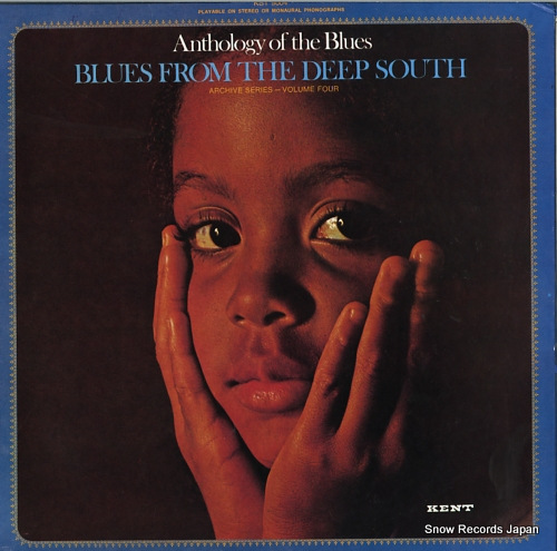 V/A blues from the deep south KST9004