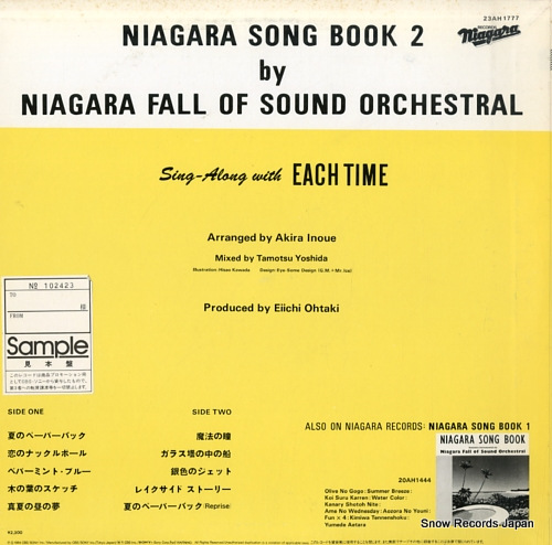 NIAGARA FALL OF SOUND ORCHESTRAL niagara song book 2 23AH1777