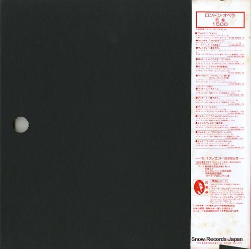 EREDE, ALBERTO verdi; il trovatore-complete recording K15C-9075/7 - back cover