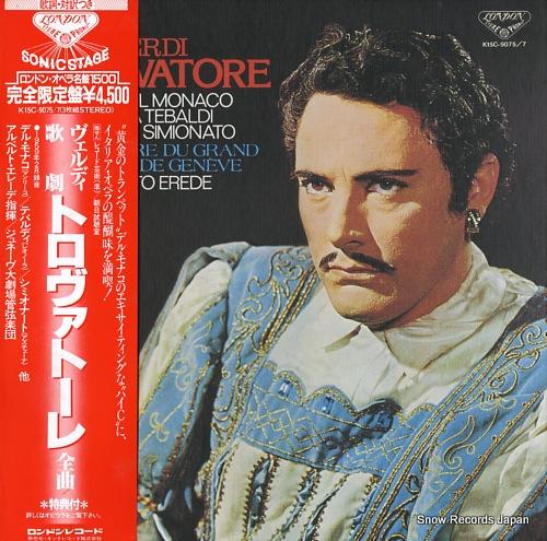 EREDE, ALBERTO verdi; il trovatore-complete recording K15C-9075/7 - front cover
