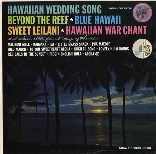 V/A hawaiian wedding song SHS-5011