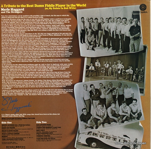 HAGGARD, MERLE a tribute to the best damn fiddle player in the world CP-80202 - back cover