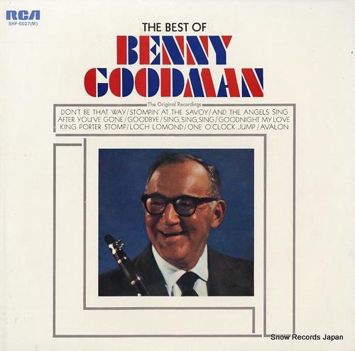 ベニー・グッドマン 黄金時代のベニー・グッドマン SHP-6027(M)
