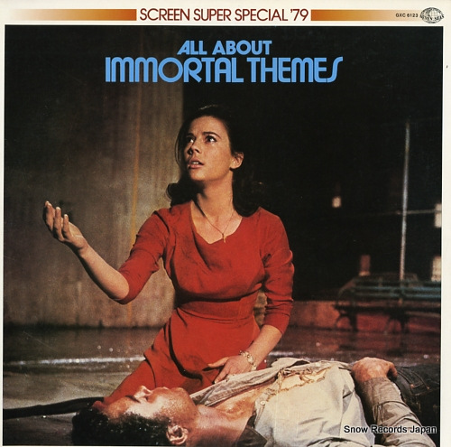 V/A all about immortal themes GXC6123 - front cover
