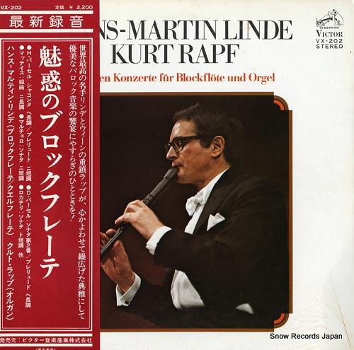 LINDE, HANS-MARTIN / KURT RAPF spielen konzerte fur blockflote und orgel VX-202 - front cover