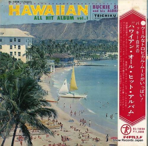 SHIRAKATA, BUCKIE, AND ALOHA HAWAIIANS hawaiian all hit album SL-1024 - front cover