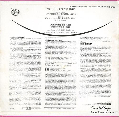 KRAUS, LILI mozart; piano concerto in d major k.537