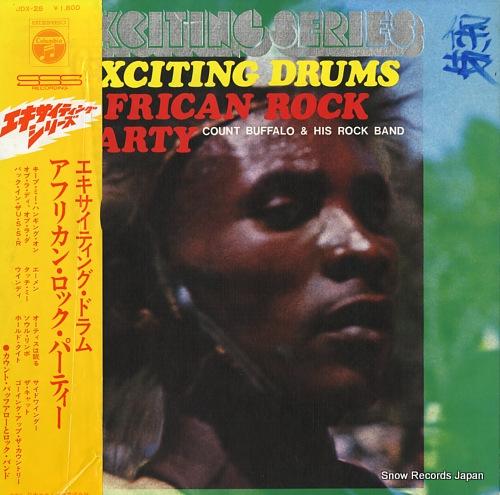 カウント・バッファローとロック・バンド エキサイティング・ドラム〜アフリカン・ロック・パーティー JDX-28